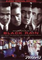 Black Rain - Japanese DVD movie cover (xs thumbnail)