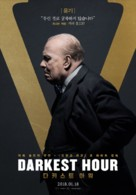 Darkest Hour - South Korean Movie Poster (xs thumbnail)