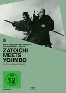 Zatôichi to Yôjinbô - German Movie Cover (xs thumbnail)
