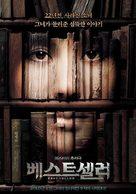Be-seu-teu-sel-leo - South Korean Movie Poster (xs thumbnail)