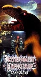 Carnosaur - Russian VHS movie cover (xs thumbnail)