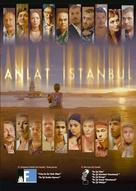 Anlat Istanbul - Turkish Movie Poster (xs thumbnail)