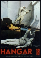 Hangar 18 - Romanian Movie Poster (xs thumbnail)