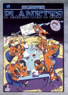 """Planetes"" - French Movie Cover (xs thumbnail)"