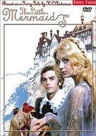 Rusalochka - Movie Cover (xs thumbnail)