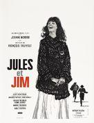 Jules Et Jim - French Movie Poster (xs thumbnail)
