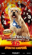 Spy Kids: All the Time in the World in 4D - Bulgarian Movie Poster (xs thumbnail)