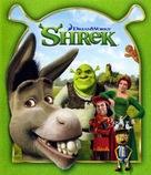 Shrek - French Blu-Ray movie cover (xs thumbnail)