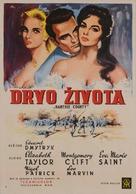 Raintree County - Yugoslav Movie Poster (xs thumbnail)