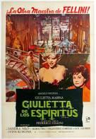 Giulietta degli spiriti - Argentinian Movie Poster (xs thumbnail)