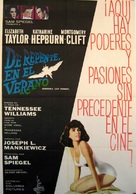 Suddenly, Last Summer - Argentinian Movie Poster (xs thumbnail)