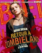 Zombieland: Double Tap - French Movie Poster (xs thumbnail)