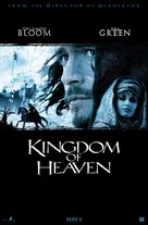 Kingdom of Heaven - Movie Poster (xs thumbnail)
