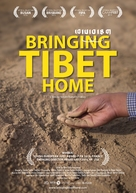 Bringing Tibet Home - Movie Poster (xs thumbnail)