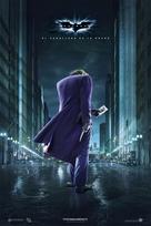 The Dark Knight - Spanish Movie Poster (xs thumbnail)