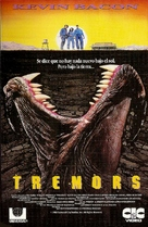 Tremors - Argentinian VHS movie cover (xs thumbnail)