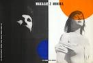 Sommaren med Monika - Polish Movie Poster (xs thumbnail)