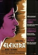 Ilektra - German Movie Poster (xs thumbnail)