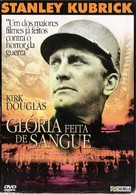 Paths of Glory - Brazilian Movie Cover (xs thumbnail)
