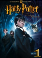 Harry Potter and the Sorcerer's Stone - Swiss DVD cover (xs thumbnail)