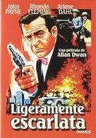 Slightly Scarlet - Spanish DVD movie cover (xs thumbnail)