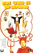 Problem Child - Spanish VHS cover (xs thumbnail)