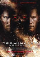 Terminator Salvation - Turkish Movie Poster (xs thumbnail)