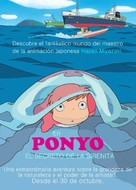 Gake no ue no Ponyo - Colombian Movie Poster (xs thumbnail)