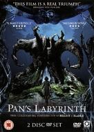 El laberinto del fauno - British DVD cover (xs thumbnail)