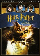 Harry Potter and the Sorcerer's Stone - Brazilian DVD movie cover (xs thumbnail)