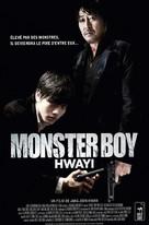 Hwayi: Gwimuleul samkin ahyi - French Movie Cover (xs thumbnail)