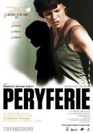 Periferic - Polish Movie Poster (xs thumbnail)