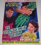 The Green Glove - Belgian Movie Poster (xs thumbnail)