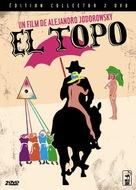 El topo - French DVD movie cover (xs thumbnail)