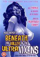 Beneath the Valley of the Ultra-Vixens - British DVD cover (xs thumbnail)
