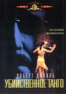 Assassination Tango - Russian poster (xs thumbnail)
