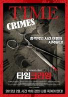 Los cronocrímenes - South Korean Movie Poster (xs thumbnail)