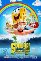 The SpongeBob Movie: Sponge Out of Water - Movie Poster (xs thumbnail)