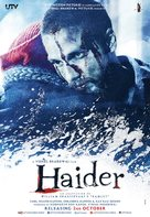 Haider - Indian Movie Poster (xs thumbnail)