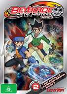 """Bakuten shoot beyblade"" - Australian Movie Cover (xs thumbnail)"