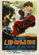 The Green Helmet - Italian Movie Poster (xs thumbnail)