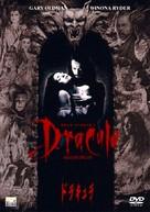 Dracula - Japanese DVD cover (xs thumbnail)