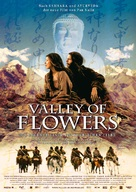 Valley of Flowers - German Movie Poster (xs thumbnail)