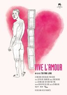 Ai qing wan sui - French Re-release movie poster (xs thumbnail)
