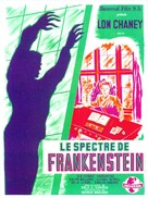 The Ghost of Frankenstein - French Movie Poster (xs thumbnail)