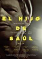 Saul fia - Spanish Movie Poster (xs thumbnail)