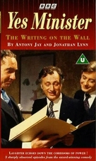 """""""Yes Minister"""" - British VHS movie cover (xs thumbnail)"""