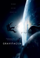 Gravity - Slovenian Movie Poster (xs thumbnail)