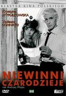 Niewinni czarodzieje - Polish DVD cover (xs thumbnail)