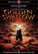 Jin yan zi - DVD cover (xs thumbnail)